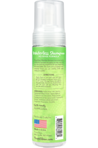 TropiClean Papaya and Coconut No Rinse Waterless Shampoo for Dogs and Cats